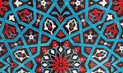 Islam and Psychoanalysis: Semantics of Resonance and Dissonance